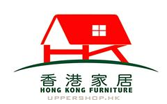 香港家居有限公司Hong Kong Furniture