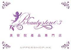 Beautystore03美容院產品專門店