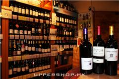 協景酒行Maxscene Wineshop