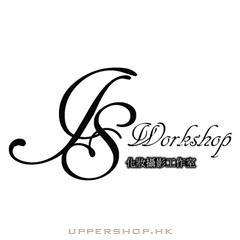 JS-Workshop化妝攝影工作室