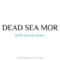 Dead Sea Mor 死海護膚專門店