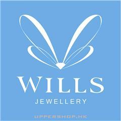 Wills Jewellery
