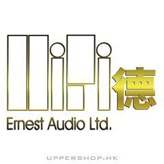 HIFI德 高級音響專門店Ernest Audio Ltd.