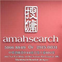 搜傭有限公司AmahSearch Ltd