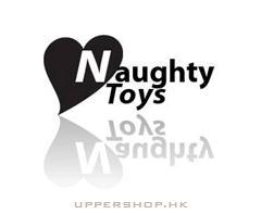 優質成人用品店Naughty toys
