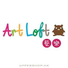 藝樂創意藝術中心Art Loft Creative Arts Centre