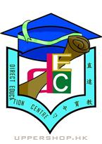 直達教育中心Direct Education Centre