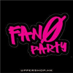 Fano party (已結業)