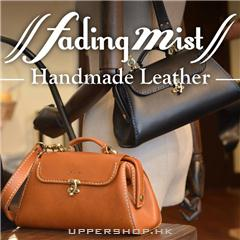 Fading Mist Handmade Leather