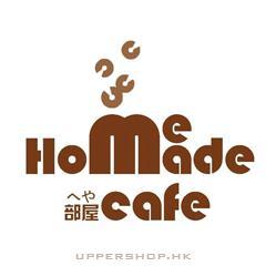部屋咖啡室Home Made Cafe