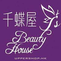 千蝶屋J's Beauty House