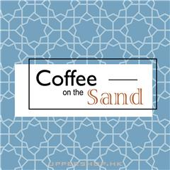 我愛伊斯坦堡I love istanbul - Coffee on the sand
