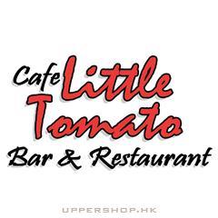小桃咖啡室Little Tomato Cafe