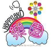 樂園Happyland