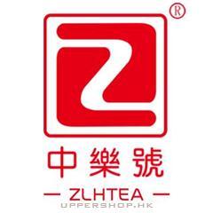 香港中樂號茶莊 / 普洱茶/古樹茶/六安茶/白茶/黑茶/紅茶