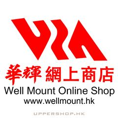 華輝運動用品中心Well Mount Sports Company