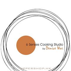 6 Senses Cooking Studio