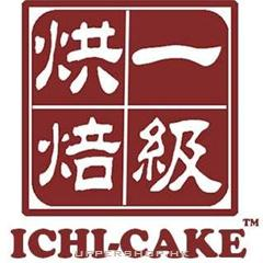 一級甜品烘焙材料銷售中心