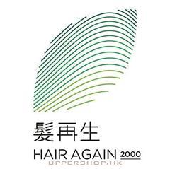 髮再生Hair Again