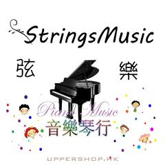 音樂琴行Piano Music