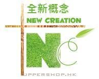 全新概念 (有機食品店)New Creation