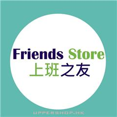 上班之友Friends Store Business