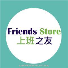 上班之友Friends Store