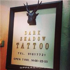 Dark Shadow Tattoo