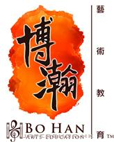 博瀚藝術教育Bo Han Arts Educatioon