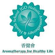 香健會JGO Aromatherapy