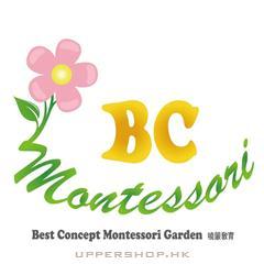 蒙特梭利花園