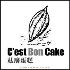 C'est Bon Cake