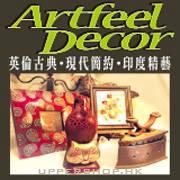 Artfeel Decor 家品裝飾擺設