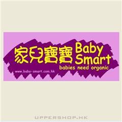 家兒寶寶Baby Smart