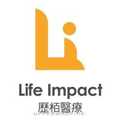 歷栢醫療Life Impact Medical Co. Ltd