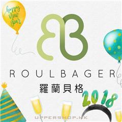 羅蘭貝格Roulbager