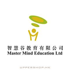 智慧谷教育有限公司MASTER MIND EDUCATION LIMITED