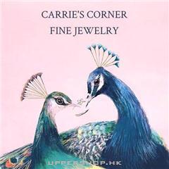 Carries Corner鑽石首飾專門店