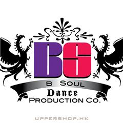 B Soul Dance Production Company - Studio