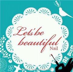 Let's Be Beautiful Nail Fans