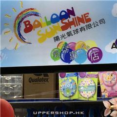 陽光汽球有限公司