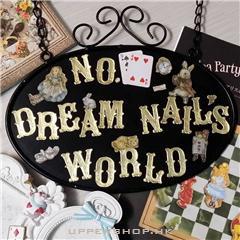 夢之甲藝小天地Dream Nail's World
