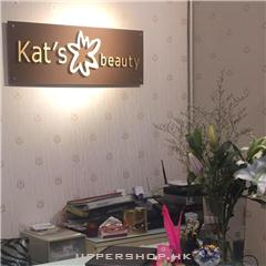 祺斯美容中心Kat's beauty centre