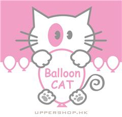 Balloon CATBalloon Cat