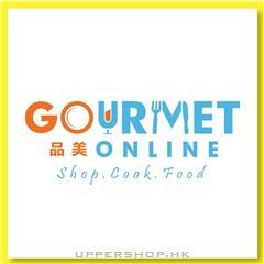 美食專門店Gourmet Online Food Store