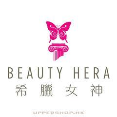 希臘女神婚紗攝影BeautyHera