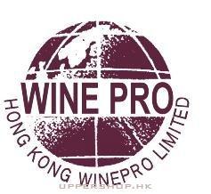 香港葡萄酒專家有限公司Hong Kong Wine Pro Limited