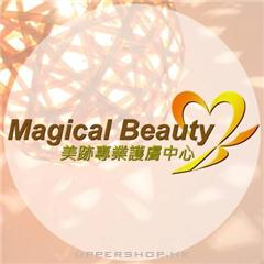 Magical Beauty