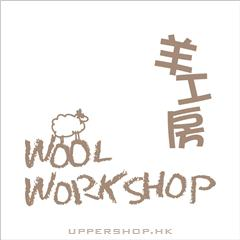 羊工房 - 編織車縫手作教室WOOL WORK SHOP