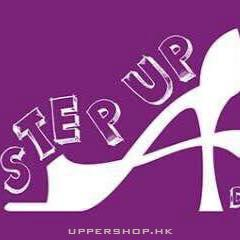 step up studio  兒童拉丁舞學校